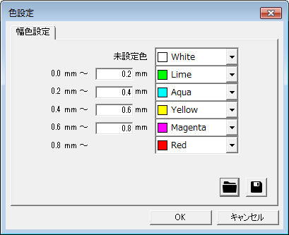color_setting